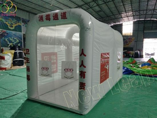 inflatable disinfection channel